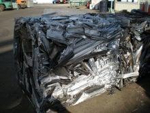 リサイクル・商品・相場 情報ブログ-アルミ63BP1