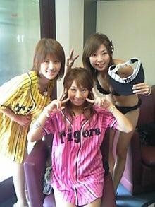 上原やよいオフィシャルブログ『841ch』by Ameba-051019_115251_M.JPG