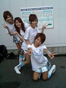 上原やよいオフィシャルブログ『841ch』by Ameba-080824_164340.JPG