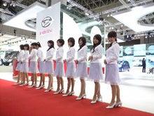 上原やよいオフィシャルブログ『841ch』by Ameba-CA390229.JPG