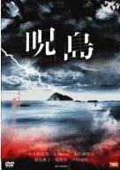 """堂満梨紗(どうまんりさ)オフィシャルブログ 「゙どうまん""""なんですよ~」 powered by Ameba"""