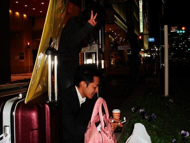 DREAM LOVER~虹の伝え人~まっくすのブログ