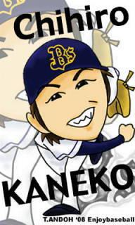 金子千尋オフィシャルブログ-image003.jpg