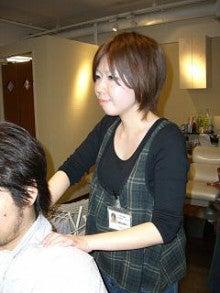 福岡市南区若久・美容室「Link hair」-新人!中村陽子です!