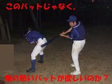 """山岡キャスバルの""""偽オフィシャルブログ""""「サイド4の侵攻」-ケツバット"""
