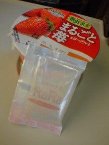 羽野晶紀オフィシャルブログ「なんかええよなぁ~」by Ameba-20090403060520.jpg