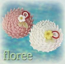 floreeのブログ 樹脂粘土・デコの世界!!