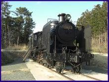 凸LEO凸のblog-機関車