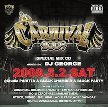 THE CARNIVAL-jak