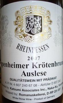 個人的ワインのブログ-Oppenheimer Krotenbrunn Auslese Rheinhessen 2007