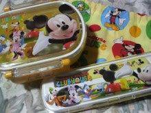 TOKYO Disney RESORT LIFE-P1000886.jpg