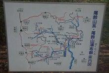 清流の森 ~九州の滝と風景~-案内板