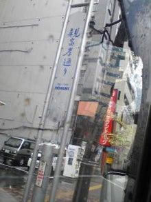 テルブロ-oyafukou