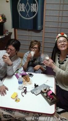 くわばたりえオフィシャルブログ「やせる思い」 by Ameba-2009040420300000.jpg