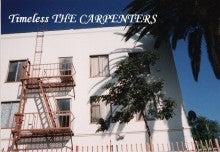 カーペンターズが大好きです~TimeLess THE CARPENTERS~