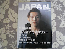 Our HOME is Mr.Children-ろっきんおん