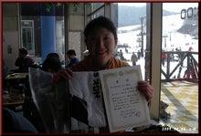 ロフトで綴る山と山スキー-女子1位川村さん