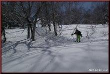ロフトで綴る山と山スキー-ツボ足登高