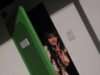 新谷良子オフィシャルblog 「はぴすま☆だいありー♪」 Powered by Ameba-失礼しまーっす☆