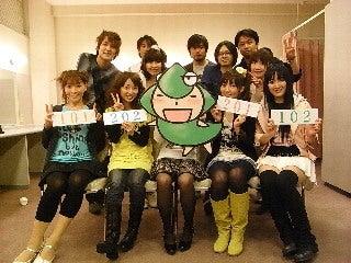 新谷良子オフィシャルblog 「はぴすま☆だいありー♪」 Powered by Ameba-しゅーごぅ!