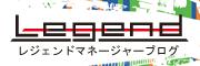Lのマネージャーブログ-新規バナー