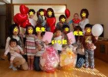 幸せな日々☆-200904041