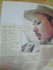 日本語ラップ情報ブログ Music is mystic-空を取り戻した日