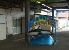 ビンボー暇なし節約したいなー-銚子駅
