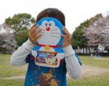 幸せな日々☆-200904052