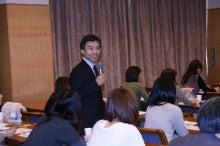 ケアスタッフのブログ-ブログ用セミナーフォト②