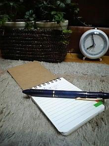 マーチの日記