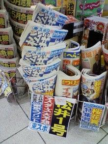 $桜井えりすオフィシャルブログ「☆らぶれす☆ブログ」Powered by Ameba-20090407173313.jpg