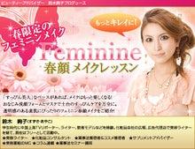 絢子のセレブログⅡ