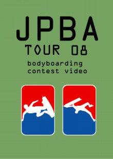 ボディボード DVDの『イエローズ 』です!-ボディボードDVD JPBA08