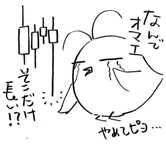 ヒヨコ軍団的へっぽこFX-ヒヨコ69