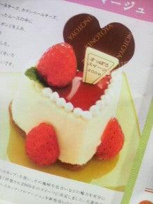 Kan-Kara-Rin-オトメチックなケーキだよね~