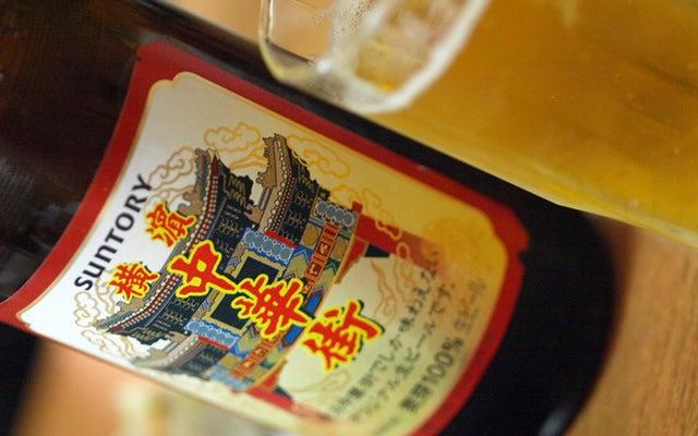 デートに使える!女社長の東京グルメスポット日記★-横浜 謝甜記の中国粥