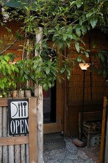 空木マイカのブログ