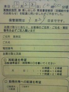 テルブロ-kyuufu