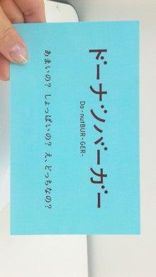 辻希美オフィシャルブログ「のんピース」powered by Ameba-090409_233117.jpg