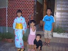 奇跡の軌跡-子供たち