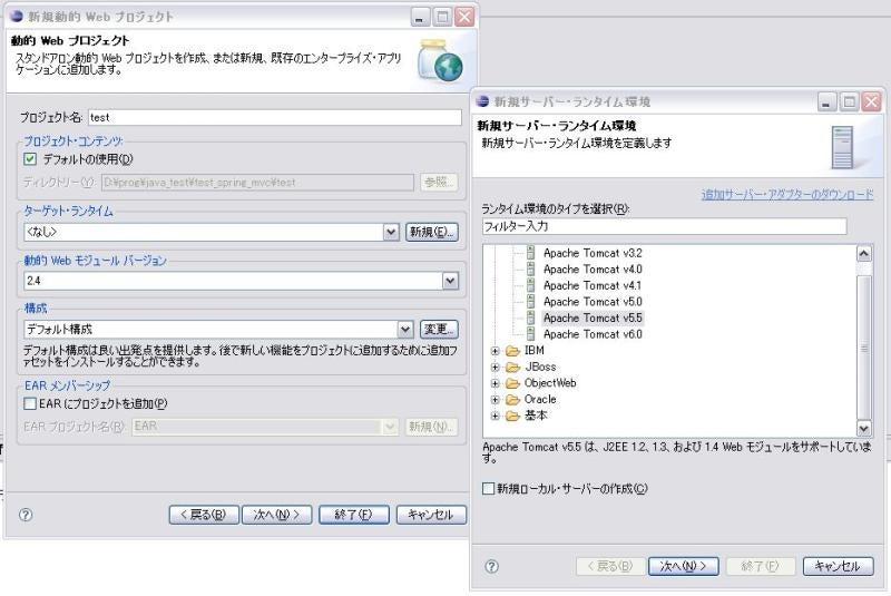 Java Springの逆引きメモ