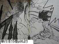 FIGHTERS×HUNTER~北海道日本ハムファイターズ&H×H応援ブログ~-強化系