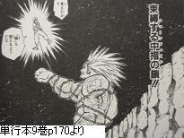 FIGHTERS×HUNTER~H×H&北海道日本ハムファイターズ応援ブログ~-具現化系