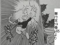 FIGHTERS×HUNTER~北海道日本ハムファイターズ&H×H応援ブログ~-変化系
