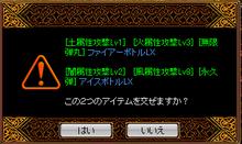 RELI姫のおてんば(?)日記-LET'異次元