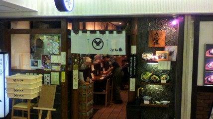 尼っ子麺通団-うどん棒