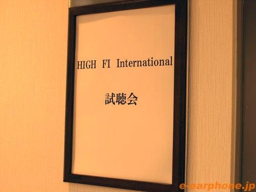 イヤホン専門店「e☆イヤホン」のBlog-HFI試聴会