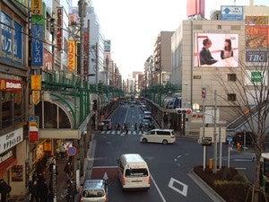 【北千住】 「まるごとマイタウン東京」ブログ-坂道
