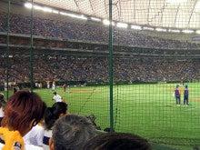 カルマンギアのある生活-東京ドーム